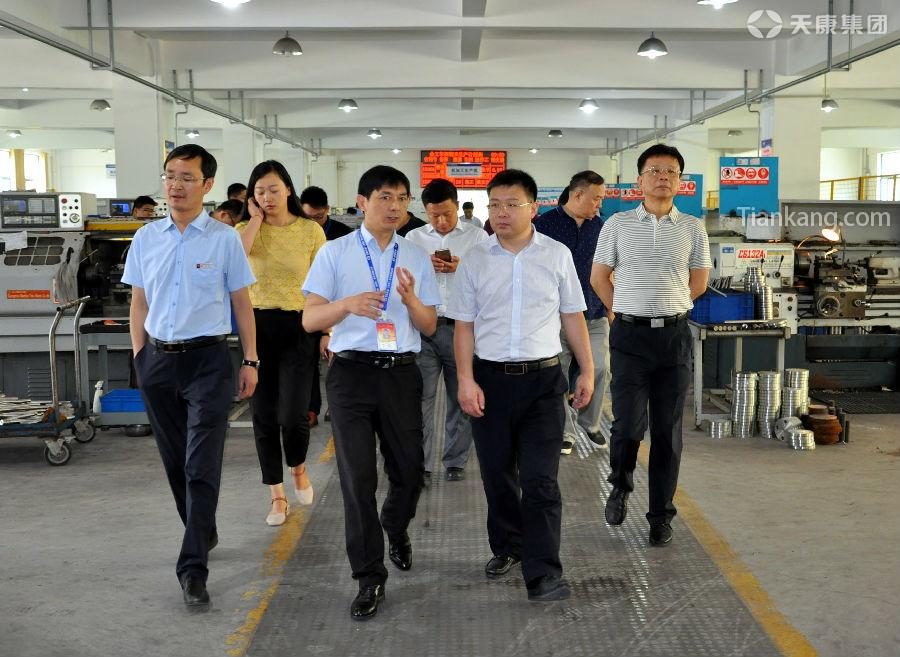 Government officials inspect Anhui Tiankang Group
